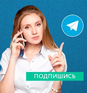 Телеграм-канал Марии Сальниковой