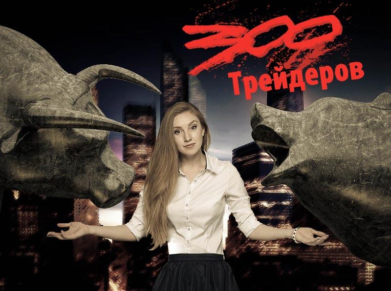300 подписчиков на Телеграм канале Марии Сальниковой