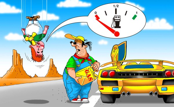 Бензин во всем мире и новости дня