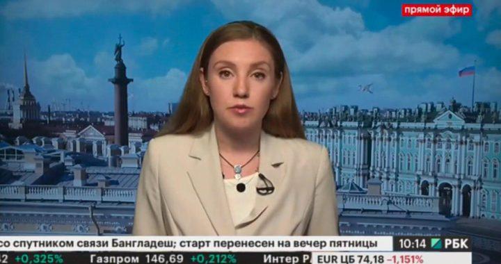 РБК: Рынок онлайн с Марией Сальниковой. Тема: Валюты и российский рынок акций