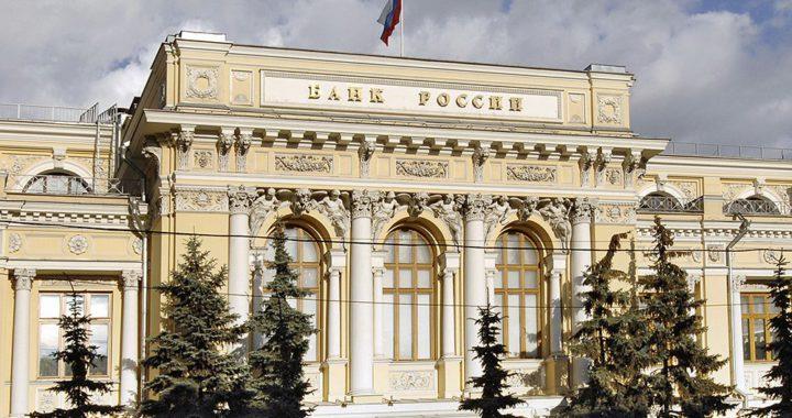 life.ru Стабильность или рост. Что ждёт рубль в июне?