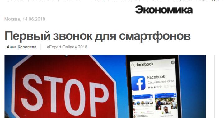expert.ru Объем заказов Apple упал на 20%