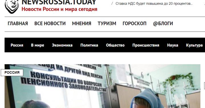 newsrussia.today Пенсионный возраст ждет определенности