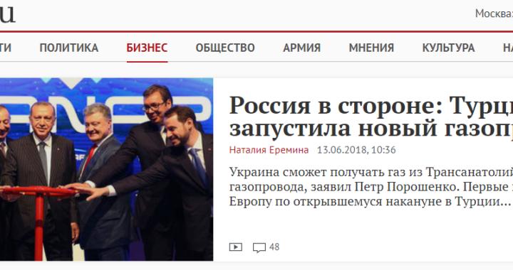 gazeta.ru Россия в стороне: Турция запустила новый газопровод
