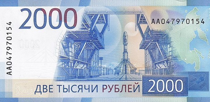 01.11.2018 Рубль под давлением