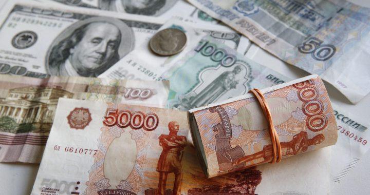 24.09.2018 Обвал рубля! Когда его ждать?