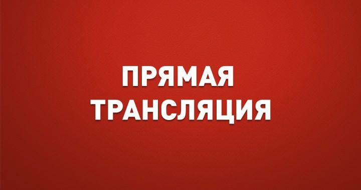 Торговые ситуации Форекс и Крипто валютных пар. Обзор валютных пар 31.10.2018