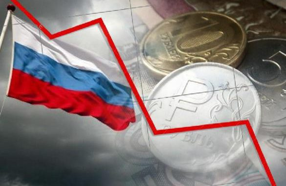 03.12.2018 Рубль возьмет курс на падение