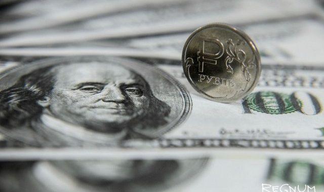 Новости из США «не сулят значительного влияния» на рубль