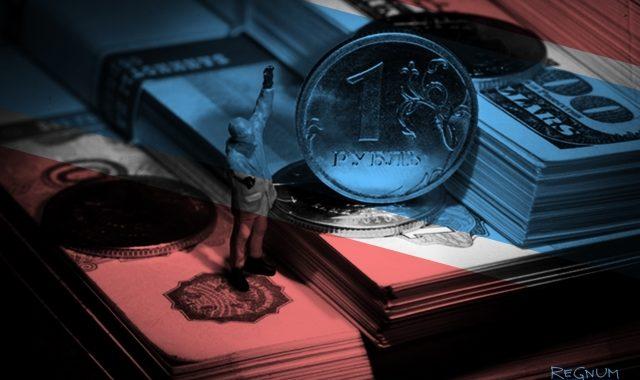Рубль поддержит стабильность спроса на ОФЗ