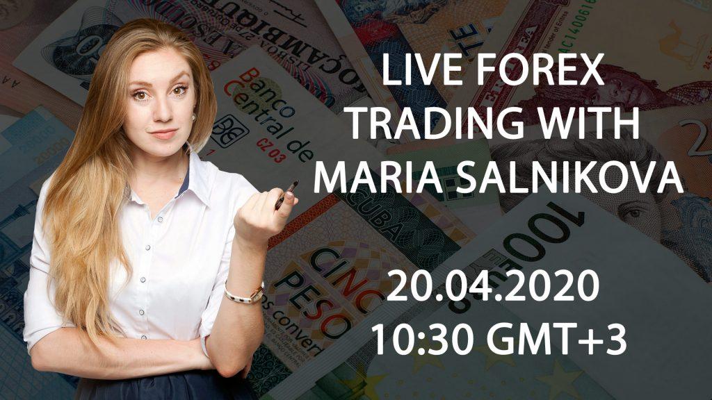 Live forex trading: Brent Oil, Euro Dollar, Gold, Dollar Yen, AUDUSD