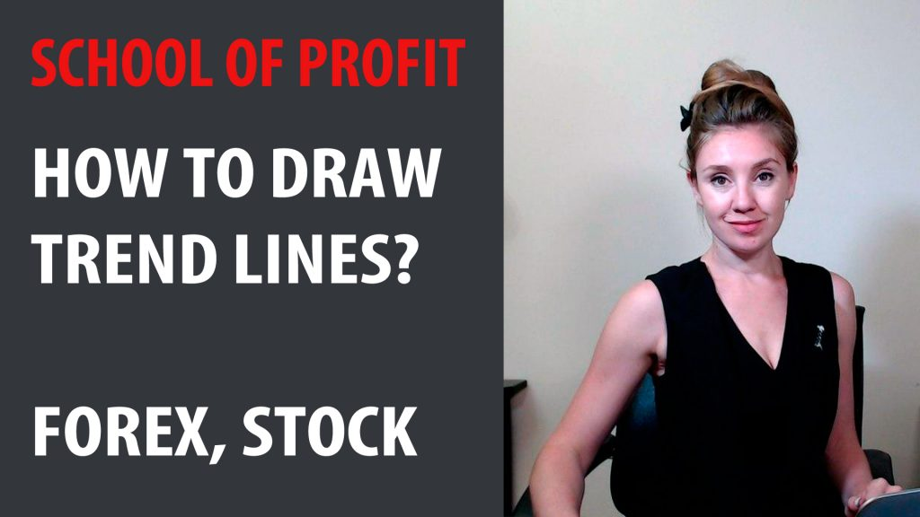 How to draw trendlines? Forex, Stock